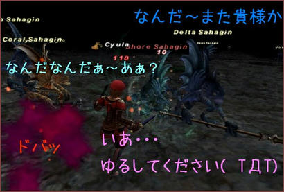 GW-20090107-111611.jpg