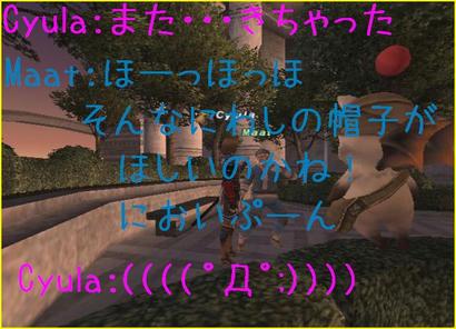 GW-20090327-180142.jpg