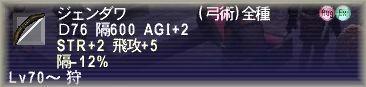 9a76803d.jpeg