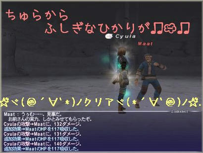 36d21819.jpeg