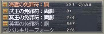 c29fb0c2.jpg