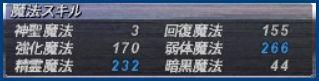 34045058.jpg