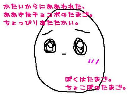 dcf2f764.jpg