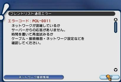 POL-0011.jpg