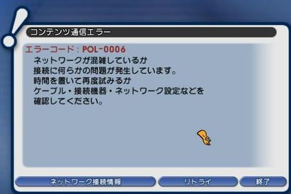 POL-0006.jpg