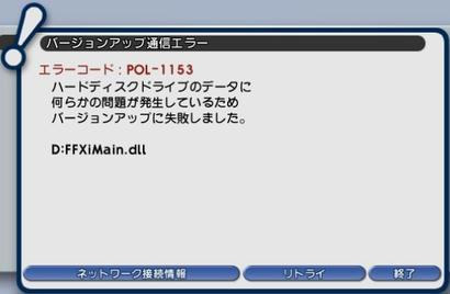POL-1153.jpg