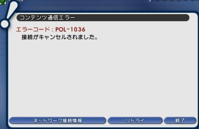 POL-1306.jpg
