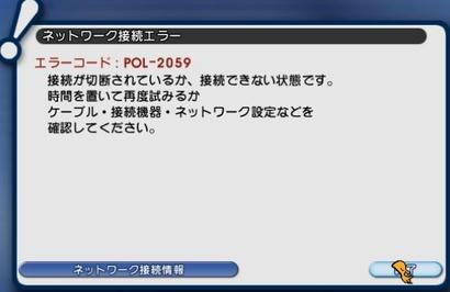 POL-2059.jpg