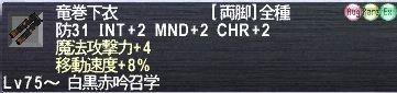 6f7955db.jpg