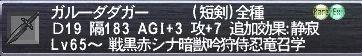 f540f880.jpeg