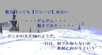 GW-00666.jpg