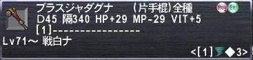 GW-00767.jpg