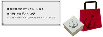 im_gift-paper_whitebox.jpg