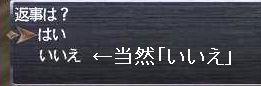 7671f43a.jpg