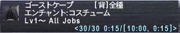 7c74630a.jpg