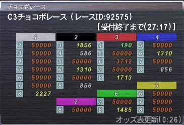 267b9851.jpg