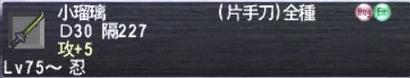 68c67112.jpeg