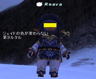 GW-00008.jpg