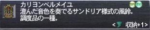 ec89ee8b.jpg