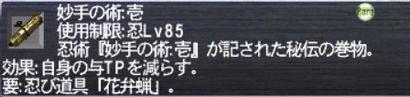 GW-00517.jpg