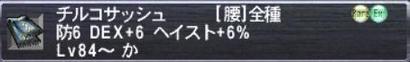 0887ef57.jpeg