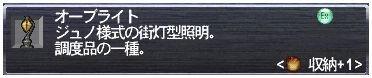 9c9f99fc.jpeg