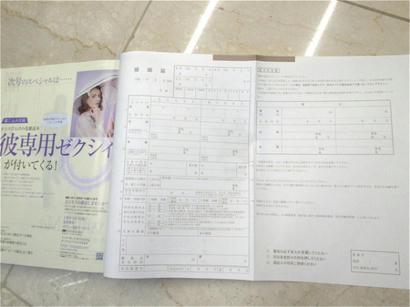 5d7868c1.jpg