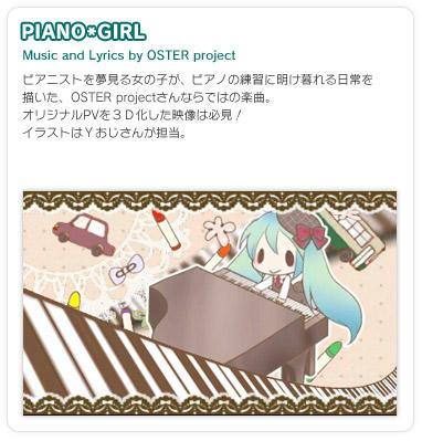song_piano.jpg
