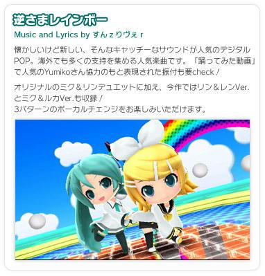 song_sakasama.jpg