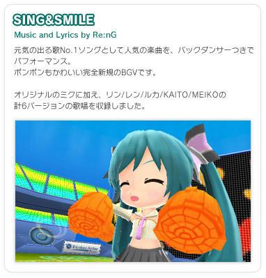 song_sing.jpg