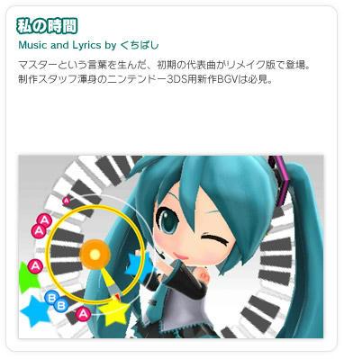 song_watashino.jpg