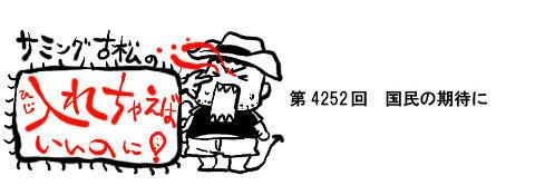 209c590c.jpg