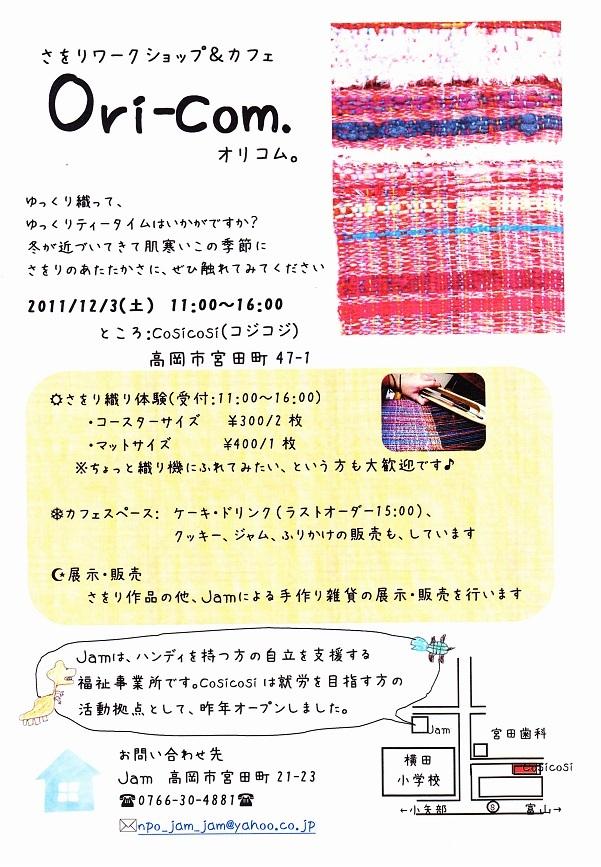 9ec7f9a2.jpg
