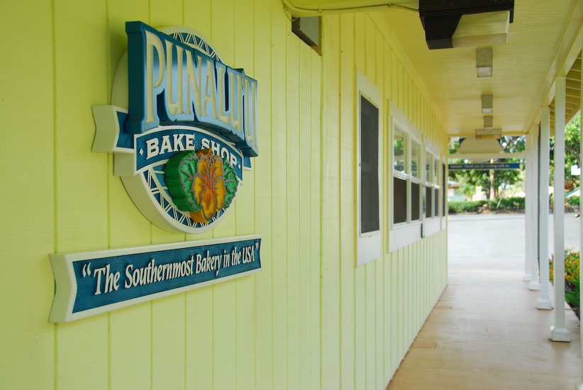 【Hawaii-Lunch】プナルウ・ベイク・ショップ(Punaluu Bake Shop)(写真食堂)