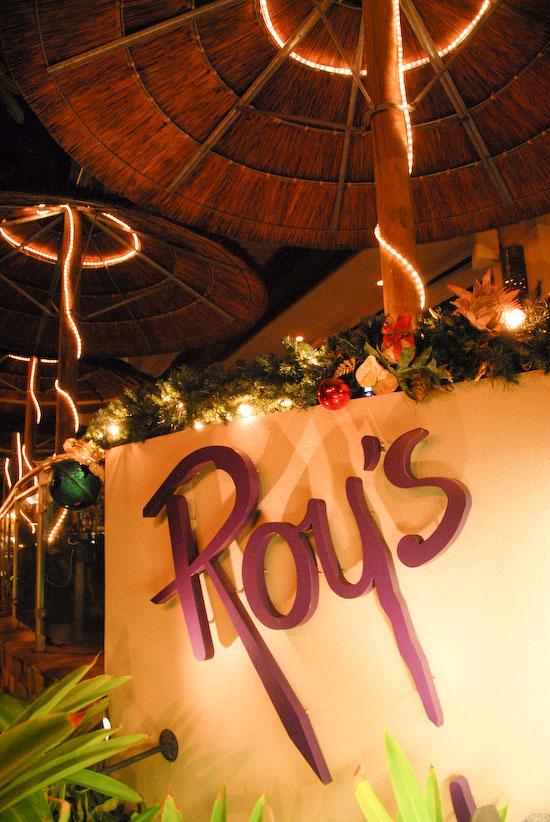 【Hawaii-Denner】ロイズ・レストラン(Roy's Restaurant)(写真食堂)
