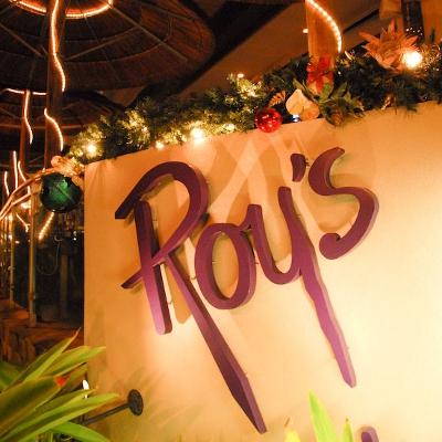 【Hawaii-Denner】ロイズ・レストラン(Roy's)(写真食堂)