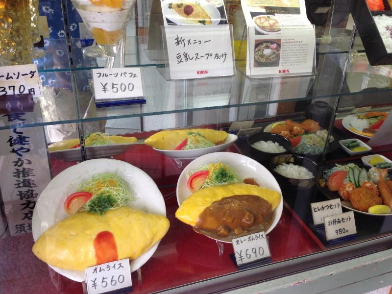 かねき チーズカレーオムライス