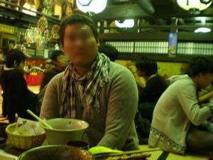 sanzoku1.jpg