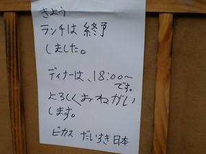 daisukinihon1.JPG