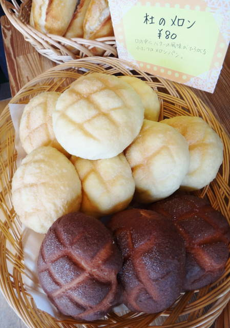 杜のメロンパン ココア