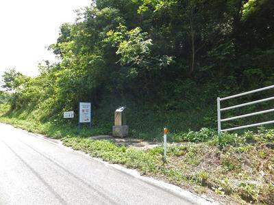 釜石の標識 遊歩道前 順路