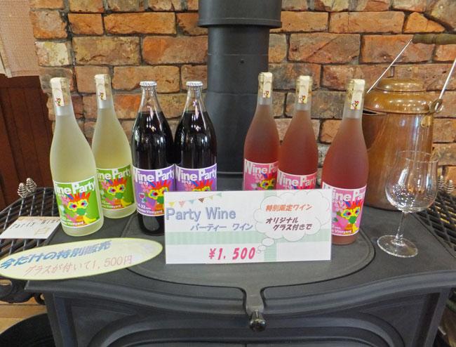 限定特価のオリジナルワイン ワイングラスセット