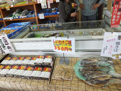 木次名物 焼き鯖 焼き鯖寿司