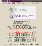 2009y03m31d_111212109.jpg