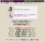 2009y04m23d_225520515.jpg