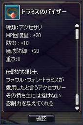 xesc252.jpg