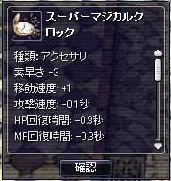 xesc385.jpg