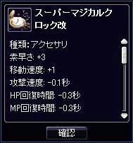 xesc389.jpg