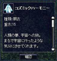 xesc450.jpg
