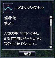 xesc451.jpg